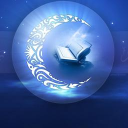 ویژه نامه ماه مبارک رمضان